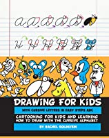 Drawing For Kids With Cursive Letters In Easy