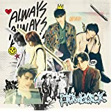ALWAYS(初回生産限定盤)(DVD付)