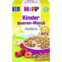 Hipp 喜宝Bio儿童浆果麦片 6盒装 (200g*6)(1岁+)