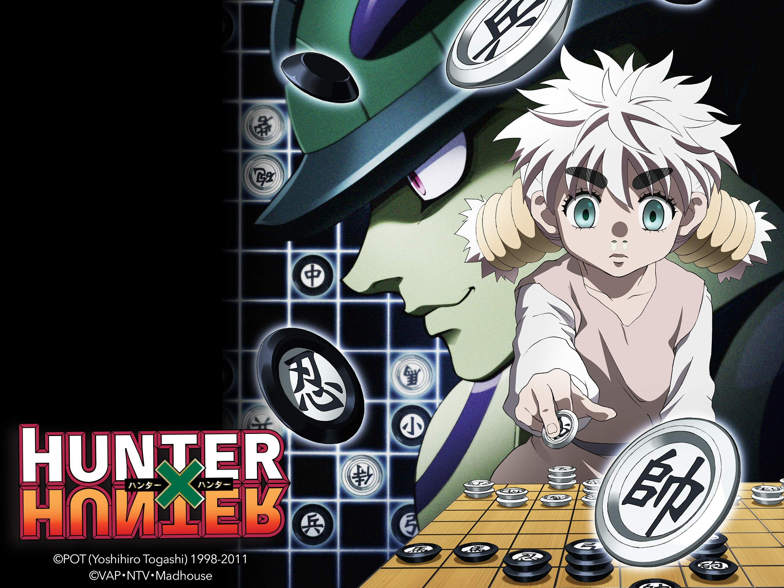 Watch Hunter X Hunter Season 1 V6 Prime Video Gon's group finalizes their attack strategy; watch hunter x hunter season 1 v6
