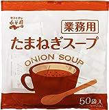 永谷園 業務用 たまねぎスープ 50P