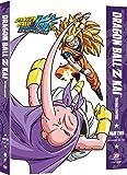 Dragon Ball Z Kai: The Final Chapters Part Two