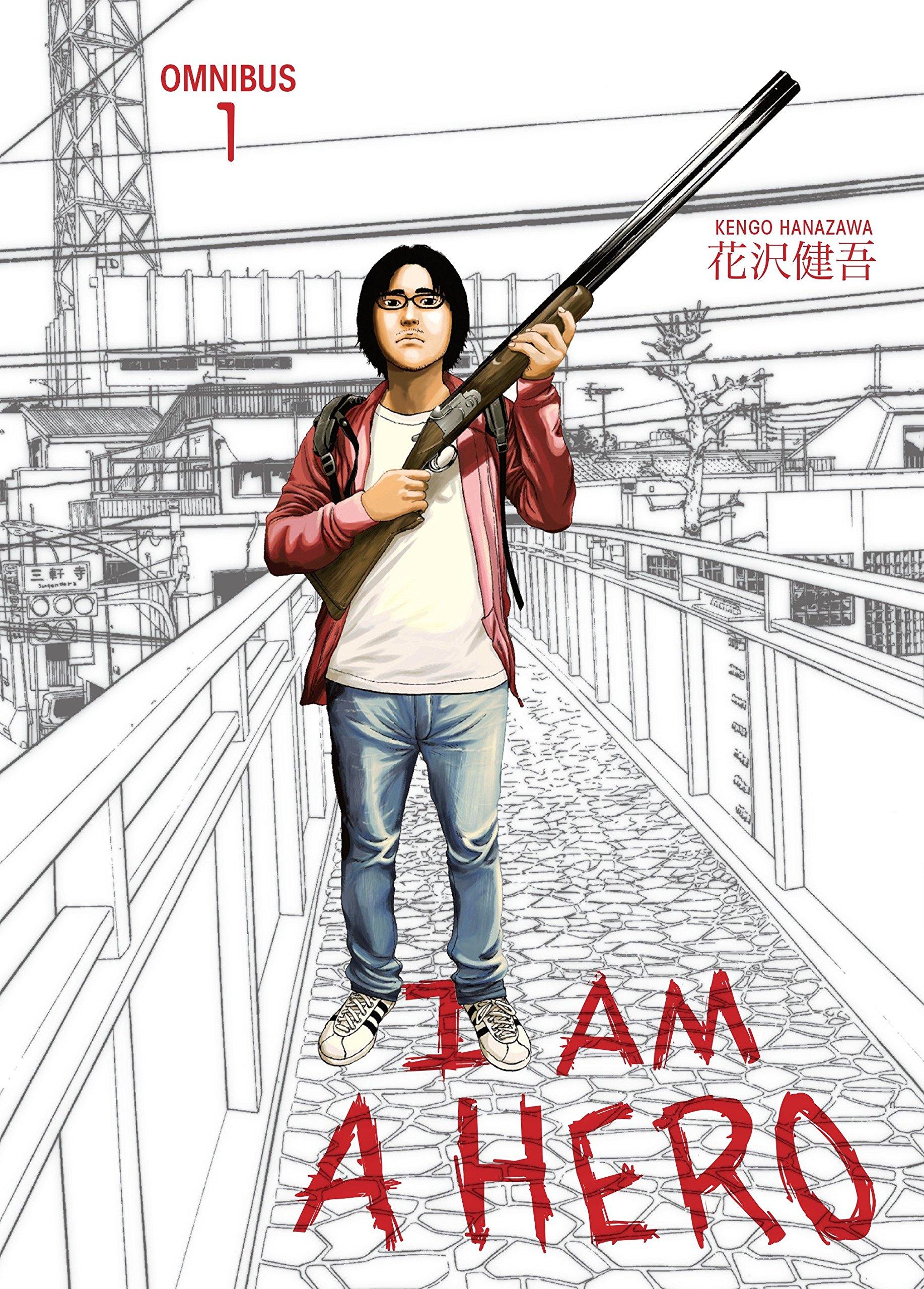 Read Online I am a Hero Omnibus Volume 1 PDF