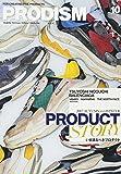 PRODISM(プロディズム) 2017年 10 月号 [雑誌]