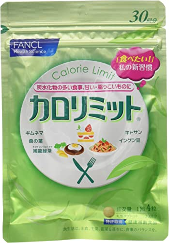 Japan Health and Beauty – FANCL Caro limit About 90 Times 3 Bags 360 Capsules *AF27*