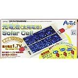 【科学工作】エネルギー 光電池(太陽電池)