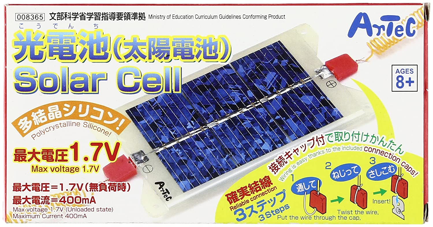[Science] work photovoltaic energy (solar cells) (japan import) 8365
