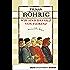 Wir sind das Salz von Florenz: Historischer Roman