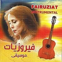 Fairuziat (Belly Dance)