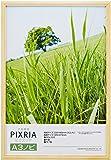 HAKUBA 額縁 木製 額 ピクスリア A3ノビ サイズ ナチュラル A3ノビ 1面 木製 FWPX-NTA3N