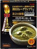 神田カレーグランプリ マンダラ サグチキンカレー お店の中辛 180g×5個