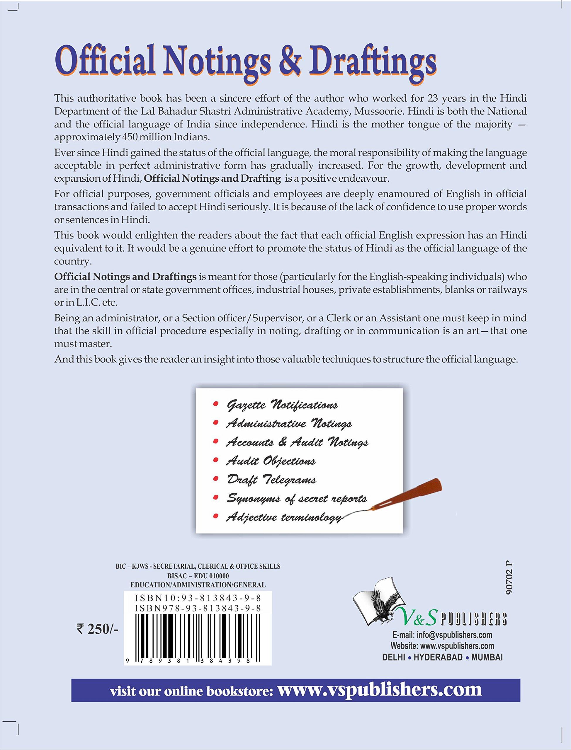 Amazon official noting drafting eng hindi 9789381384398 amazon official noting drafting eng hindi 9789381384398 chaturvedi dr shivnarayan books fandeluxe Images