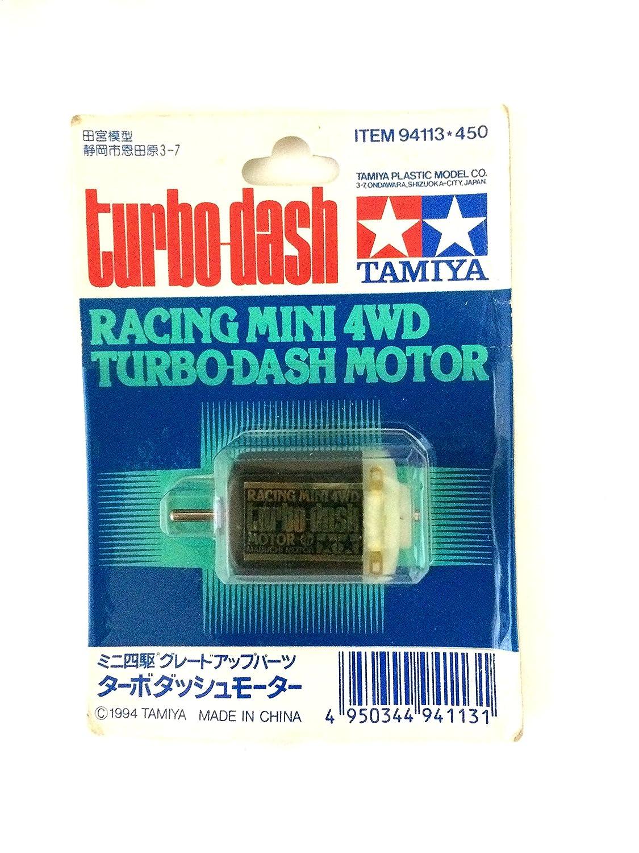 タミヤ ミニ四駆ターボダッシュモーター (ミニ四駆催事限定商品:94113) B003F9VYG2