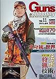 Guns&Shooting vol.11 (HJムック780)