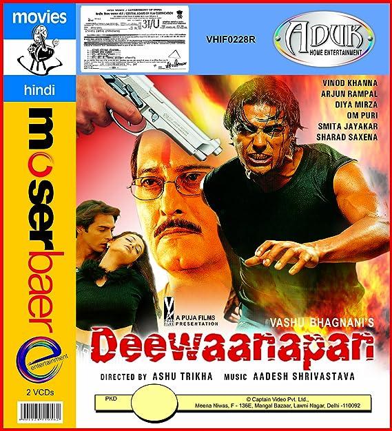FILM DEEWANAPAN TÉLÉCHARGER HINDI