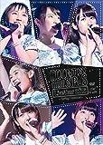 カントリー・ガールズ ライブツアー2016春夏 [DVD]