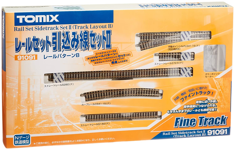 TOMIX Nゲージ レールセット 引き込み線セットII Bパターン 91091 鉄道模型 レールセット   B001LRLLQI