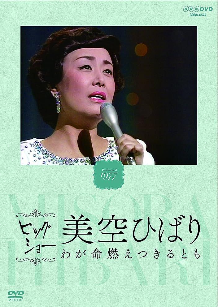 特異性ゲートウェイ定常FORESTA 日本の歌名曲選 ~BS日本?こころの歌より~ 第八章 [DVD]
