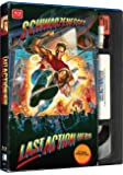 Last Action Hero - Retro VHS - BD [Blu-ray]