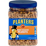 Planters Peanuts, Honey Roasted & Salted, 34.5 Ounce Jar (Pack of 2)
