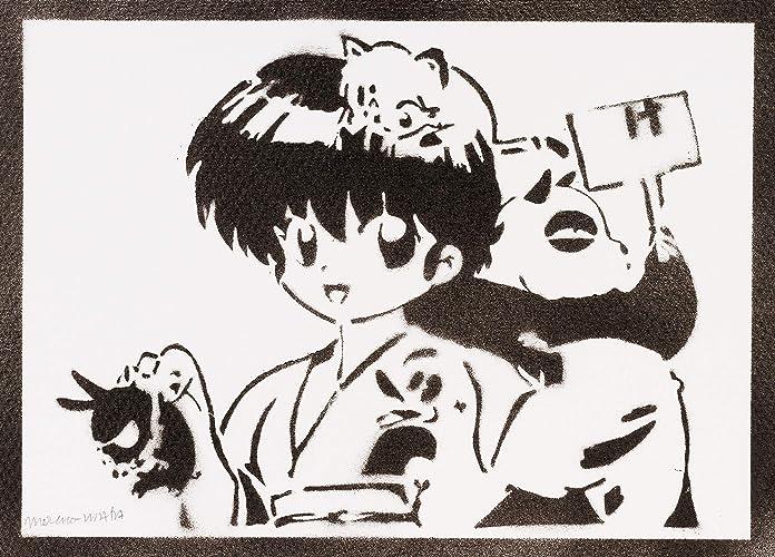 saotome manga rumiko takahashi