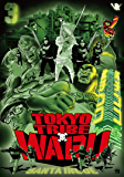 TOKYOTRIBE WARU 3 (ヤングチャンピオン・コミックス)