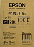 エプソン コピー用紙 写真用紙 光沢 250枚 A4 KA4250PSKR