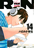 RiN(14) (月刊少年マガジンコミックス)