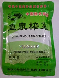 Yuquan - Preserved Vegetable - 80 grams - Original from China