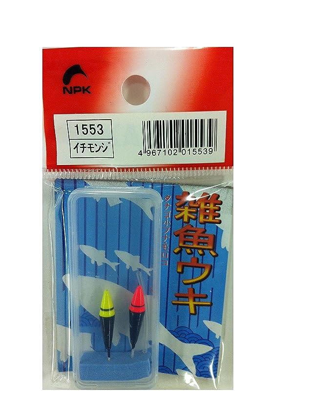 勤勉な黒くする喉頭Marufuji(マルフジ) M-027 小粒目印ジンタン糸ウキ 混色