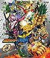 仮面ライダー鎧武/ガイム 第五巻 [Blu-ray]