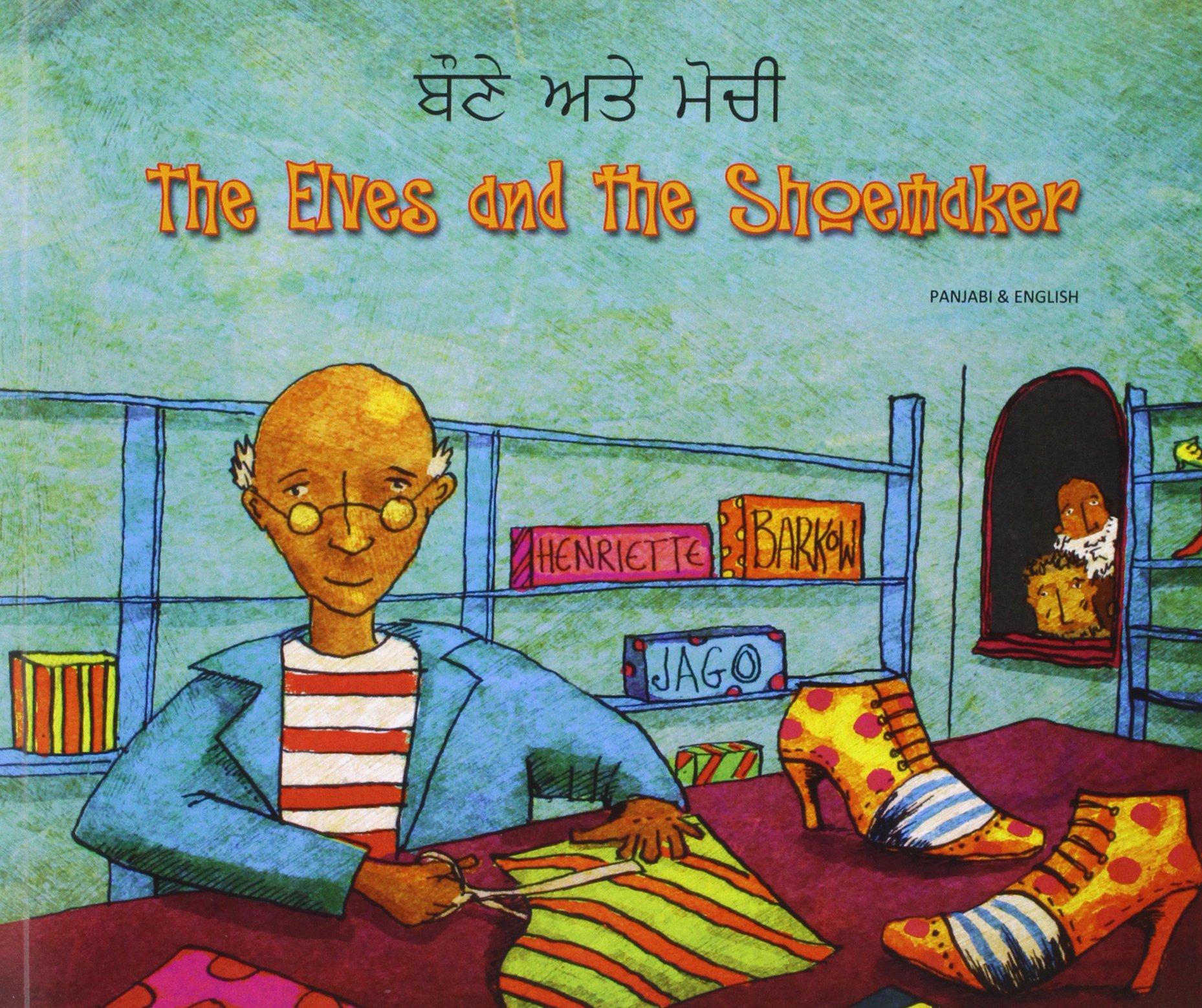 Elves and Shoemaker (Folk Tales) (Punjabi Edition) pdf