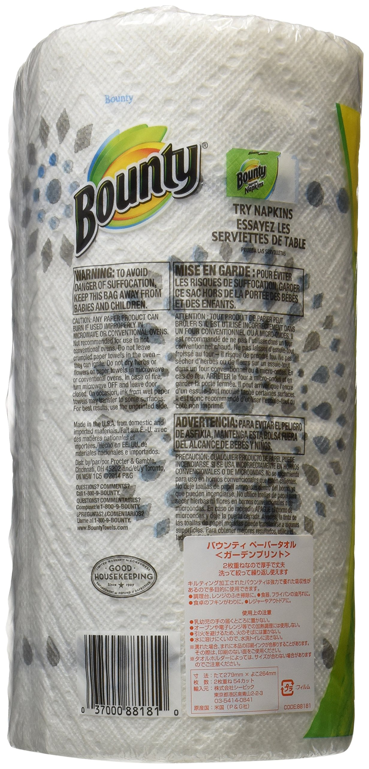Bounty Paper Towels, Prints, 1 Big Rolls, 54 2-Ply Sheets (Pack of 24)
