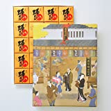 お菓子の香梅 誉の陣太鼓20個入 【のしなし】 スイーツ 1570g