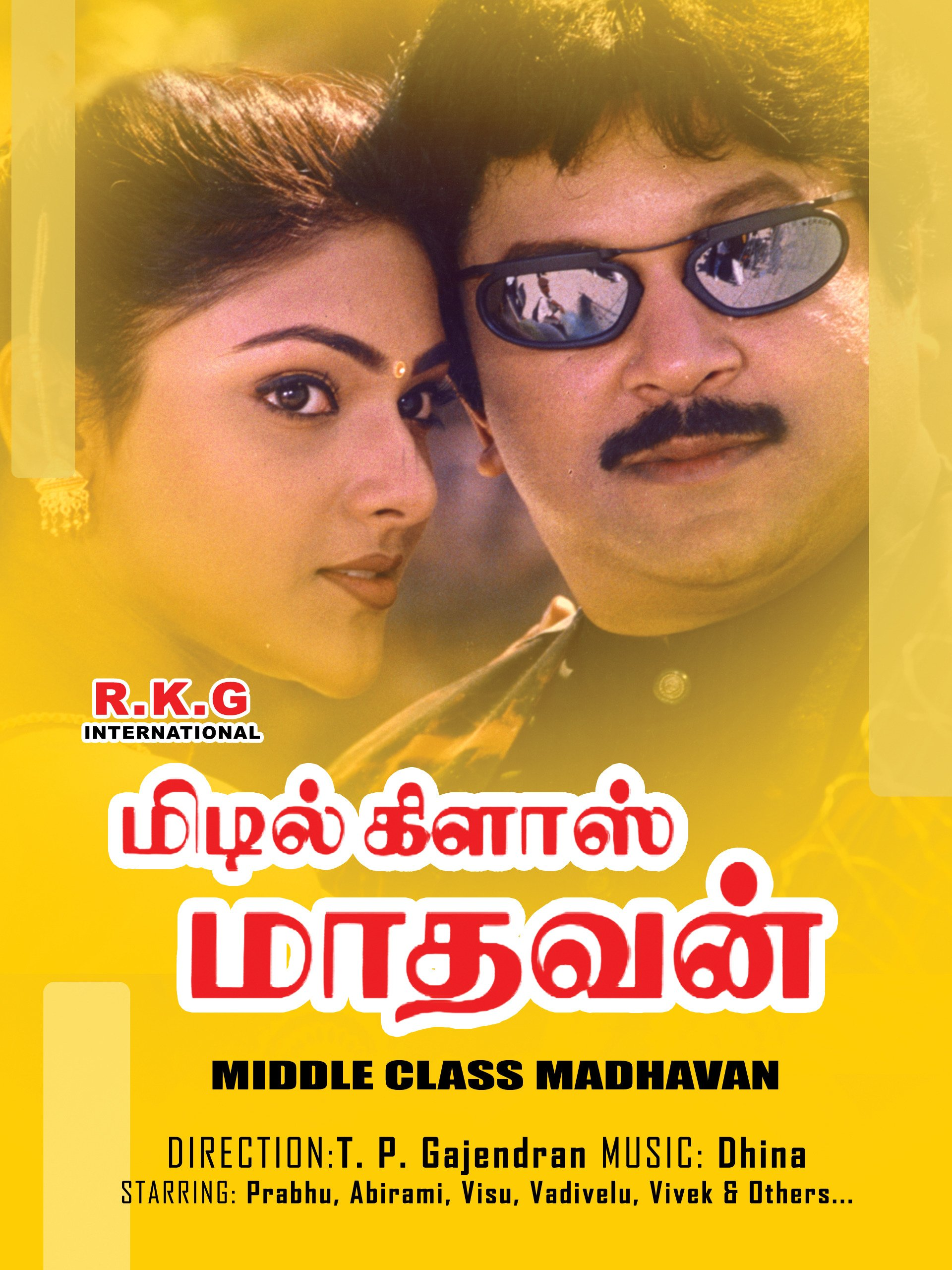 Middle class madhavan compromise comedy youtube.