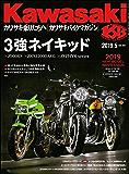 Kawasaki【カワサキバイクマガジン】2019年5月号 [雑誌]