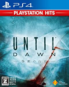 """[PS4] Until Dawn - scourge of Sanso - PlayStation Hits [CERO rating """"Z""""]"""