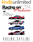 Racing on Archives Vol.06