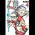 さよなら私のクラマー(4) (月刊少年マガジンコミックス)