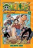 One Piece - Volume 12