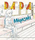 Dada, N° 197, Janvier 2015 : Miyazaki