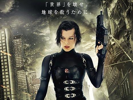 Resident Evil The Final Chapter 023 Movie Wallpaper
