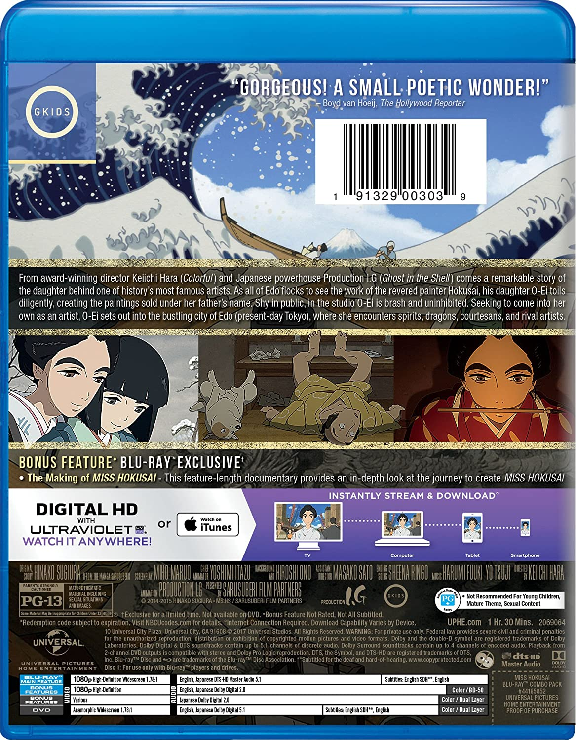 Amazon Com Miss Hokusai Blu Ray Erica Lindbeck Richard Epcar Ethan Murray Robbie Daymond Barbara Goodson Courtney Chu Marc Diraison Cindy Robinson Mike Pollock Kevin T Collins Anne Higashide Yutaka Matsushige Gaku Hamada Kengo