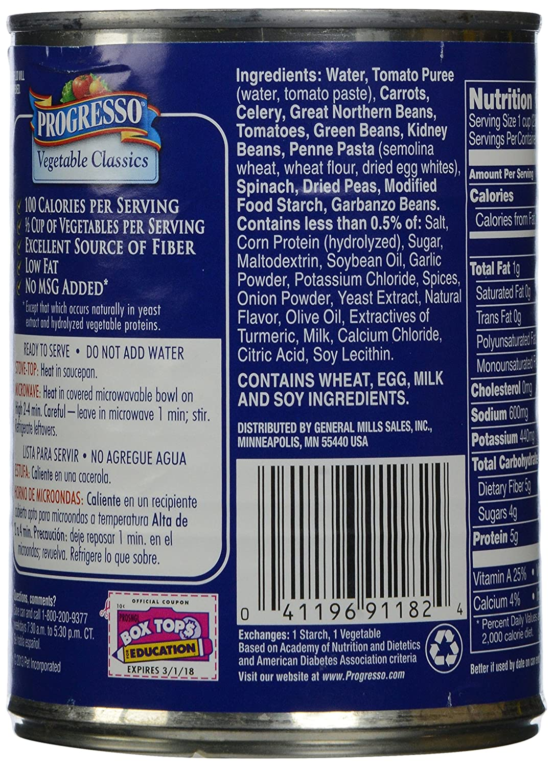 Amazon.com : Progresso Low Fat Vegetable Classics 99% Fat Free Minestrone Soup 19 oz Can : Grocery & Gourmet Food