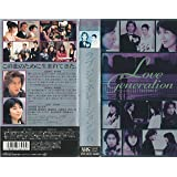 ラブジェネレーション Vol.6 [VHS]