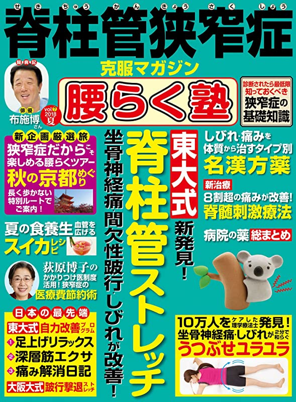 コア負荷汚染ku:nel(クウネル) 2018年3月号 [おいしい料理には物語があります/石田ゆり子]