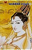 Ponniyen Selvan - Set of 5: Thirumagal Nilayam