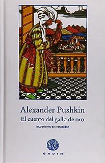 El cuento del gallo de oro (El Bosque Viejo) (Spanish Edition)