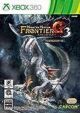 モンスターハンター フロンティアG3 プレミアムパッケージ (【豪華16特典+GMS】 同梱) - Xbox360