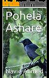 Pohela Ashare  (Galician Edition)